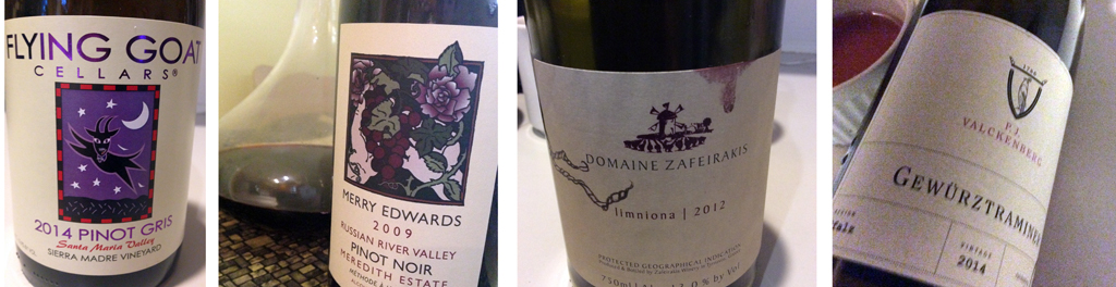 More yumminess. The Limniona, especially, was surprising: slightly rustic, with loads of fruit and excellent with lamb.